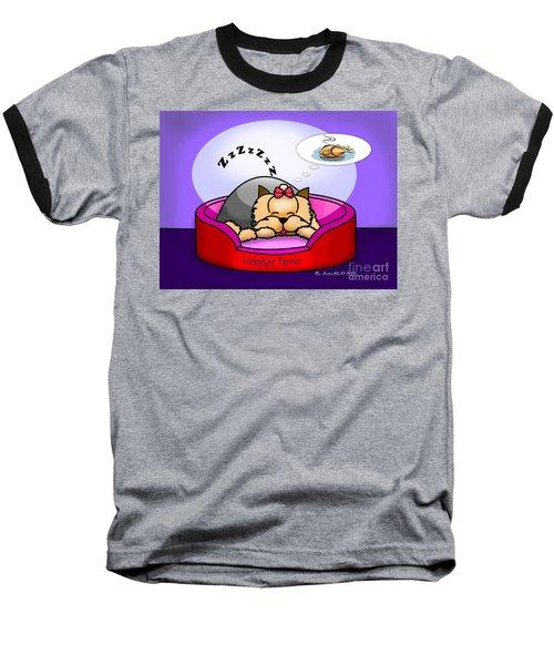 Dreaming Baseball T-Shirt by Catia Cho