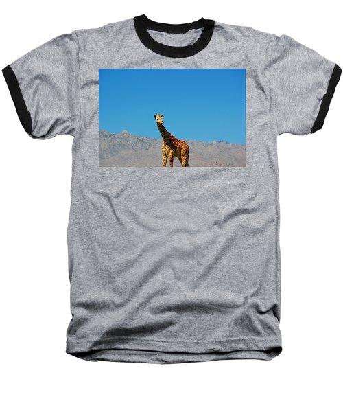 Far From Home Baseball T-Shirt