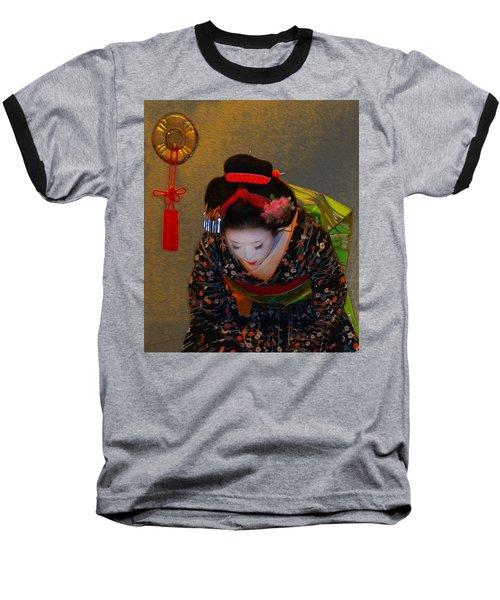Golden Arigato Baseball T-Shirt