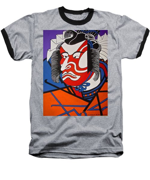Kabuki Actor 2 Baseball T-Shirt