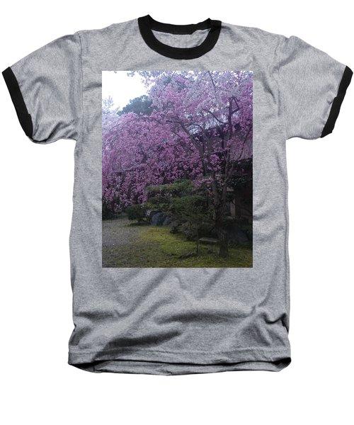 Shidarezakura Mean A Drooping Cherry Tree  Baseball T-Shirt