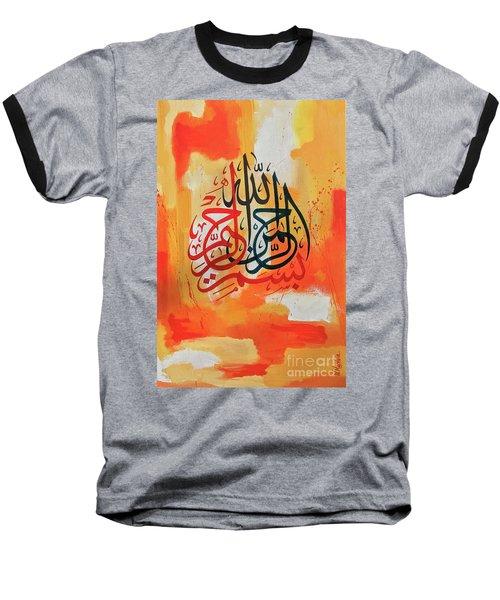Baseball T-Shirt featuring the painting Bismillah by Nizar MacNojia