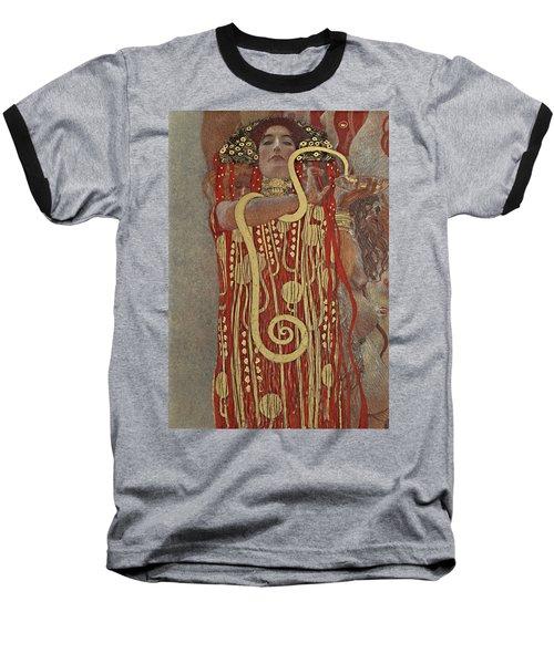 Hygieia Baseball T-Shirt