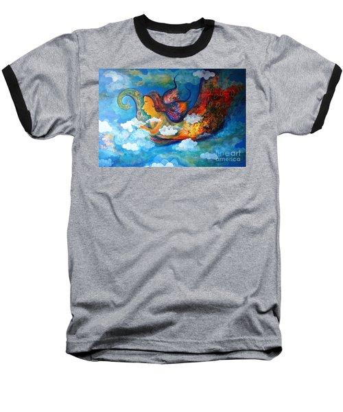 Inner Dream Baseball T-Shirt by Sanjay Punekar
