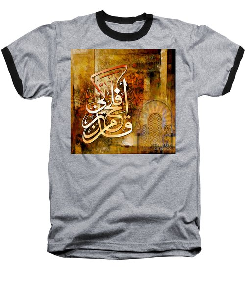 Islamic Calligraphy Baseball T-Shirt