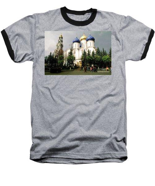 Jesus, Trinity Lavra Of St. Sergius Monastery Sergiev Posad Baseball T-Shirt by Wernher Krutein