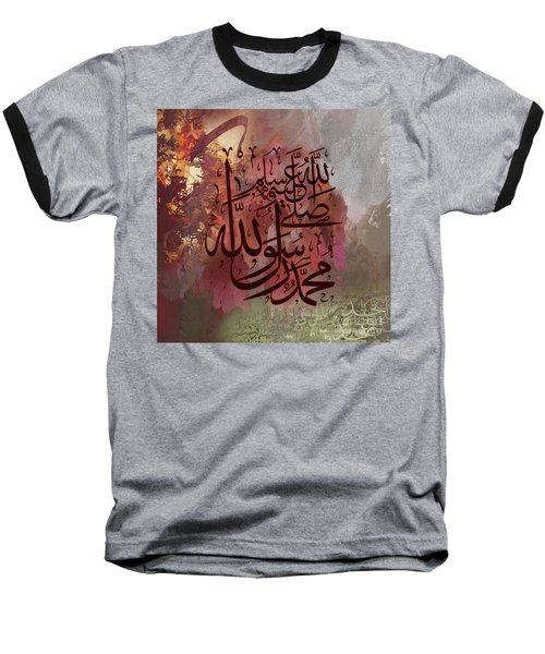 Kalma Baseball T-Shirt