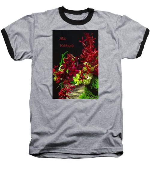 Mele Kalikimaka Baseball T-Shirt