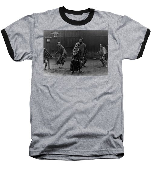 Red Beard Film Still Baseball T-Shirt