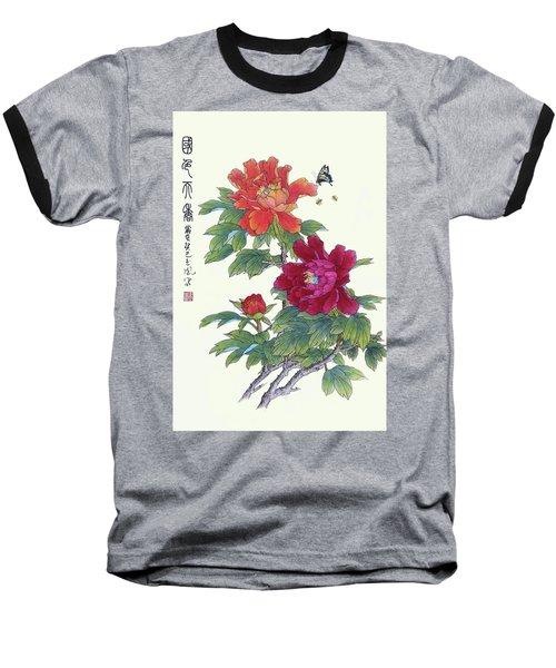 Red Peonies Baseball T-Shirt