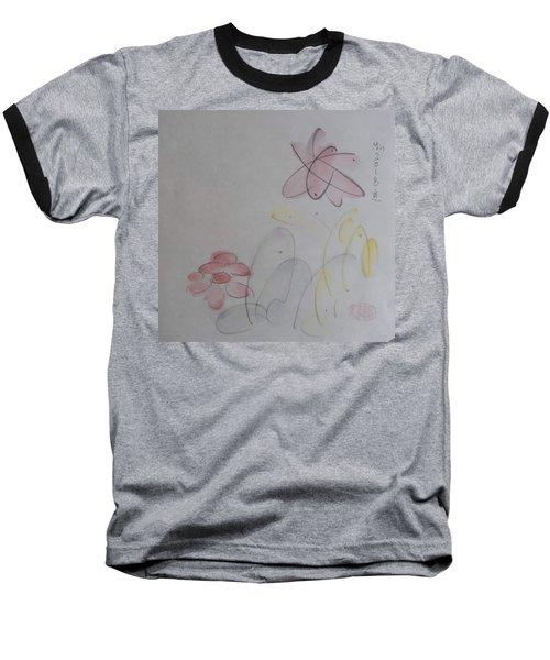 Take It Easy Baseball T-Shirt