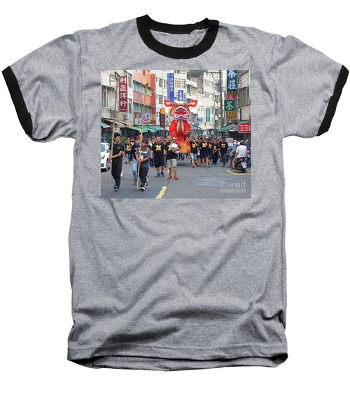 Baseball T-Shirt featuring the photograph The Fire Lion Procession In Southern Taiwan by Yali Shi