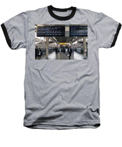 Tokyo To Kyoto, Bullet Train, Japan 3 Baseball T-Shirt