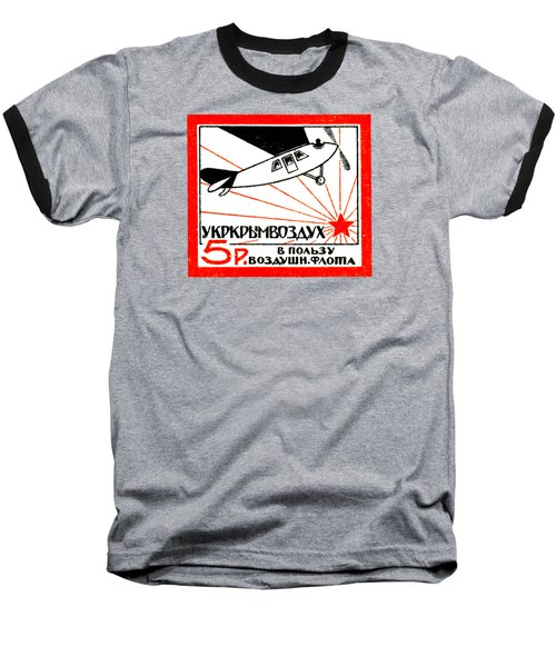 1923 Soviet Russian Air Fleet Baseball T-Shirt