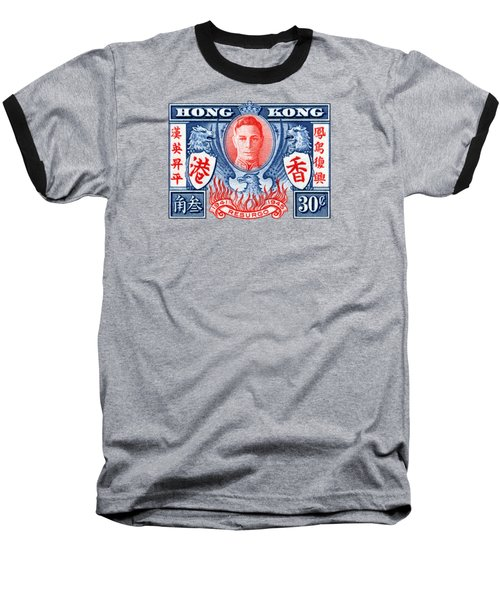 1945 Hong Kong Victory Stamp Baseball T-Shirt