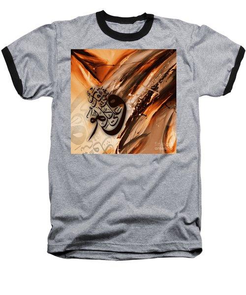 Calligraphy Baseball T-Shirt