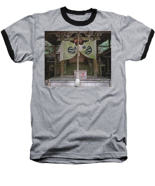 Baseball T-Shirt featuring the photograph Forrest Shrine, Japan by Perry Rodriguez