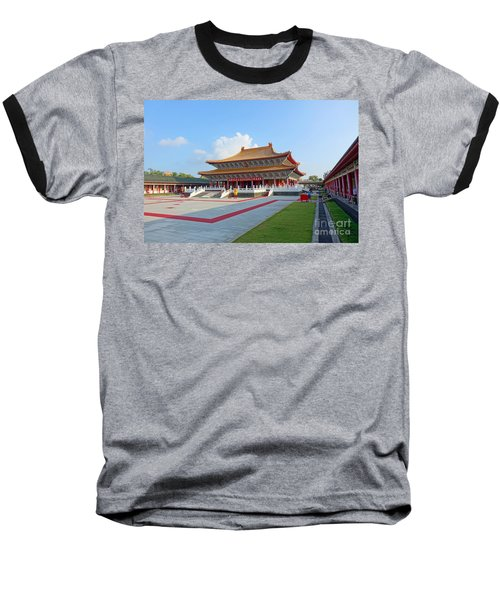 The Confucius Temple In Kaohsiung, Taiwan Baseball T-Shirt