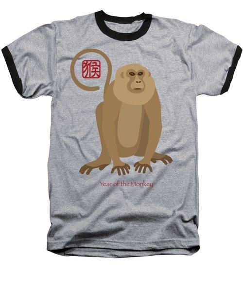 2016 Chinese New Year Of The Monkey Baseball T-Shirt by Jit Lim
