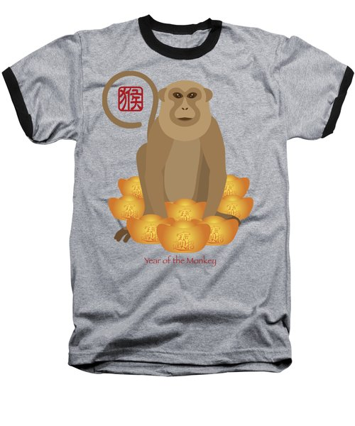 2016 Chinese Year Of The Monkey With Gold Bars Baseball T-Shirt