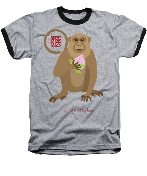 2016 Chinese Year Of The Monkey With Peach Baseball T-Shirt by Jit Lim