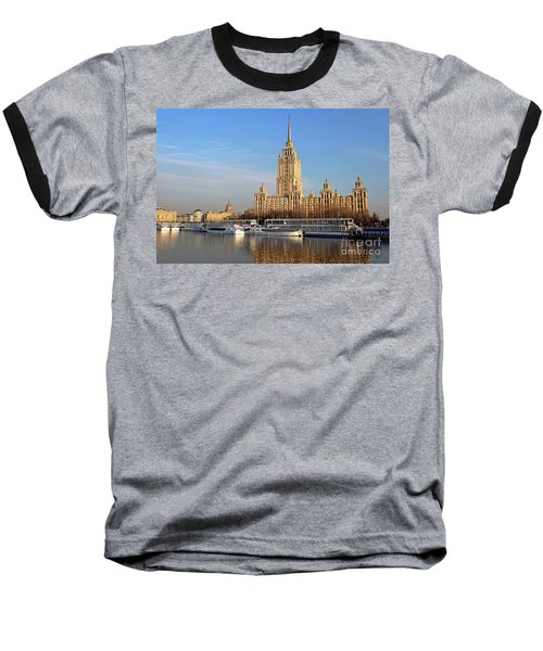 Radisson Royal Hotel Baseball T-Shirt