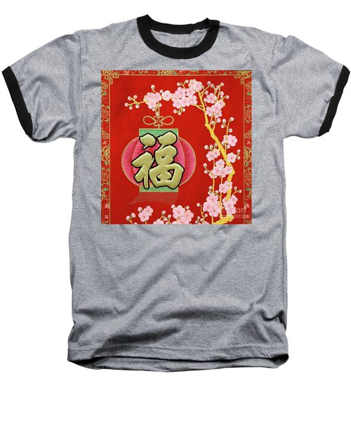 Chinese New Year Decorations And Lucky Symbols Baseball T-Shirt