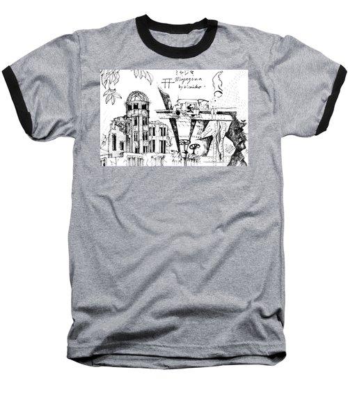 5.28.japan-6-detail-c Baseball T-Shirt