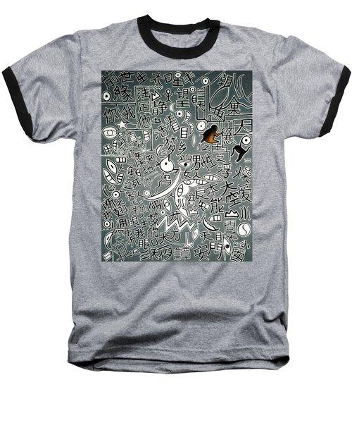 A Bird's Chinese Vision Baseball T-Shirt