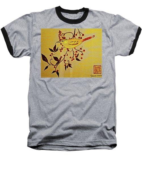 A Wren - In Pastel  Baseball T-Shirt