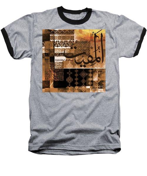 Al Muqeeto Baseball T-Shirt