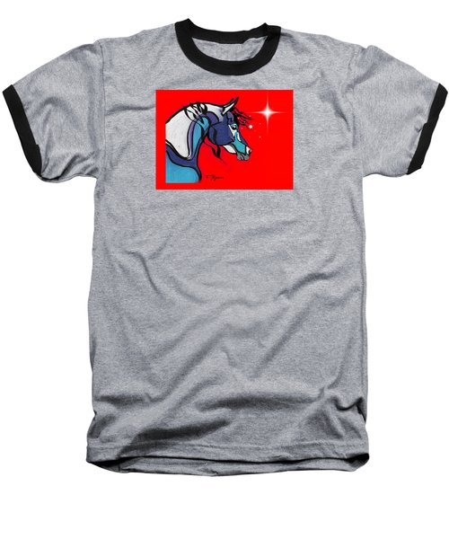 Arabian Baseball T-Shirt