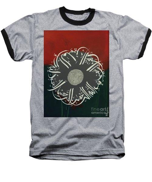 Arahman-arahim Baseball T-Shirt
