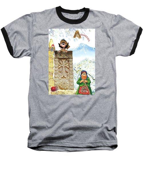 Armenia Baseball T-Shirt