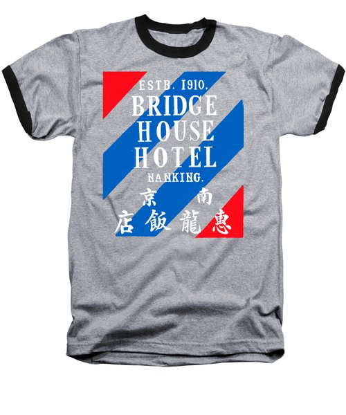 Baseball T-Shirt featuring the painting 1920 Bridge House Hotel Nanking China by Historic Image