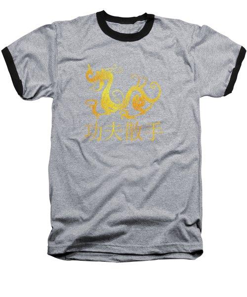Gold Copper Dragon Kung Fu San Soo On Black Baseball T-Shirt
