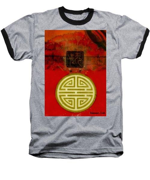 Asian Red Encaustic Baseball T-Shirt by Bellesouth Studio
