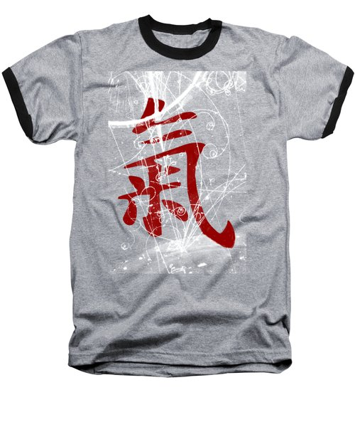 Atomic Ki Baseball T-Shirt