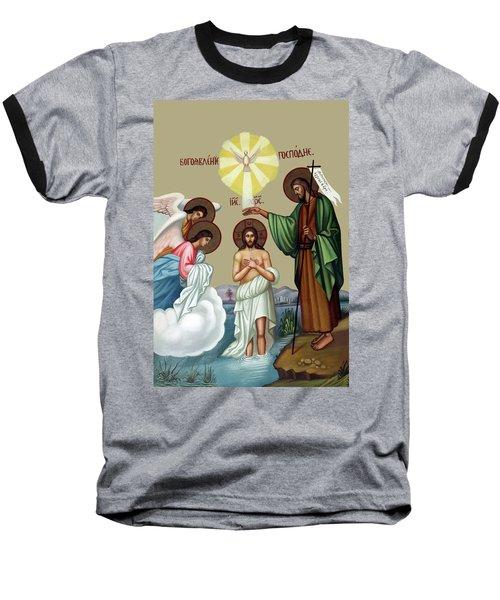 Baptism Baseball T-Shirt by Munir Alawi