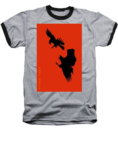Battle Of The Eagles Baseball T-Shirt