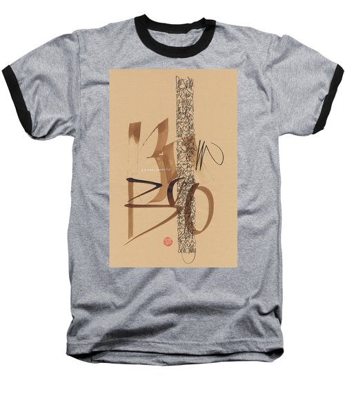 Be Like The Bamboo Baseball T-Shirt
