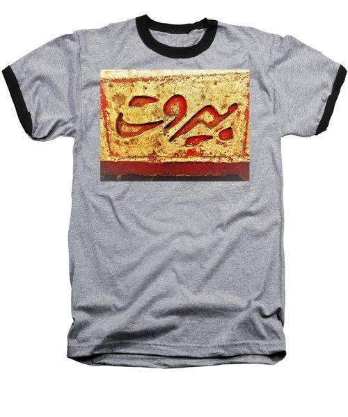 Beirut  Baseball T-Shirt