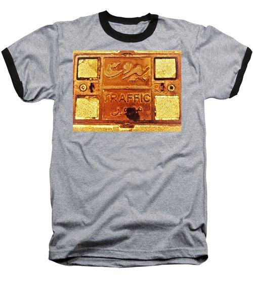 Beirut Traffic Baseball T-Shirt