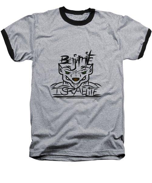 Benjamite Israelite Baseball T-Shirt
