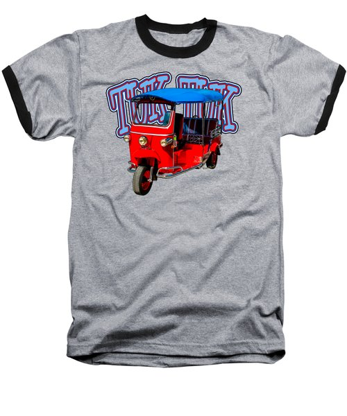 Best First Car For A Millennial Is Tuk-tuk Baseball T-Shirt