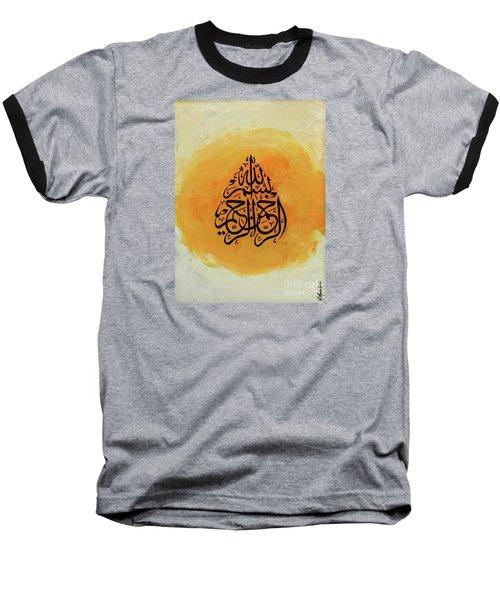 Bismillah Baseball T-Shirt