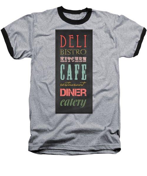 Bistro Cafe Sign Baseball T-Shirt