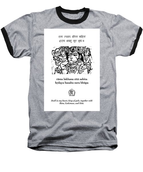 Black And White Hanuman Chalisa Page 58 Baseball T-Shirt by Jennifer Mazzucco