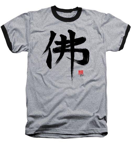 Buddha T-shirt Baseball T-Shirt