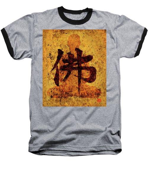 Butsu / Buddha Painting 1 Baseball T-Shirt